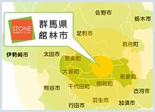 両毛地域マップ(群馬県館林市)
